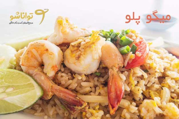2 ایده پولساز از غذاهای دریایی با کمترین سرمایه