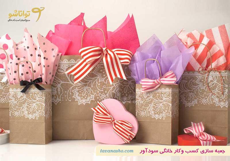 جعبه سازی برای هدیه